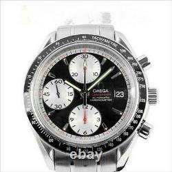 OMEGA Speedmaster 3210-51 Chronometer Date Automatic Men's Watch Used Ex++